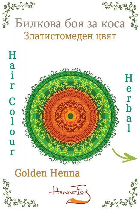 Herbal Golden Henna Hair Colour Himalaya