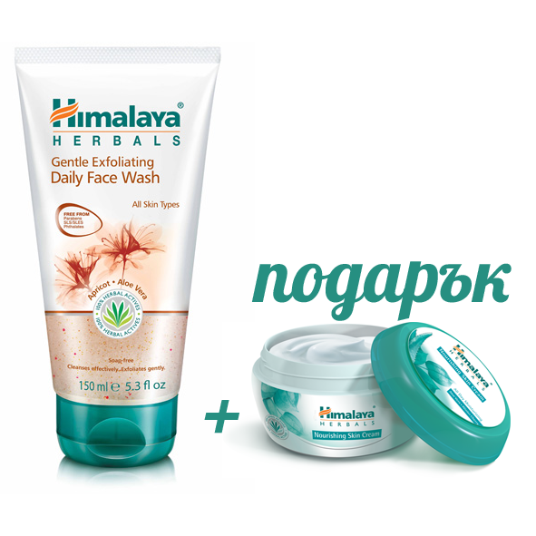 Himalaya Herbals Gentle Exfoliating Daily Face Wash 150 ml +