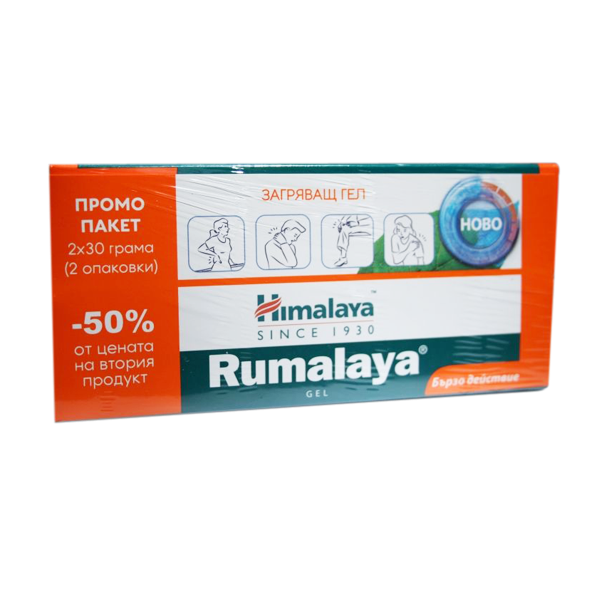 Rumalaya gel 30 g - Promo set